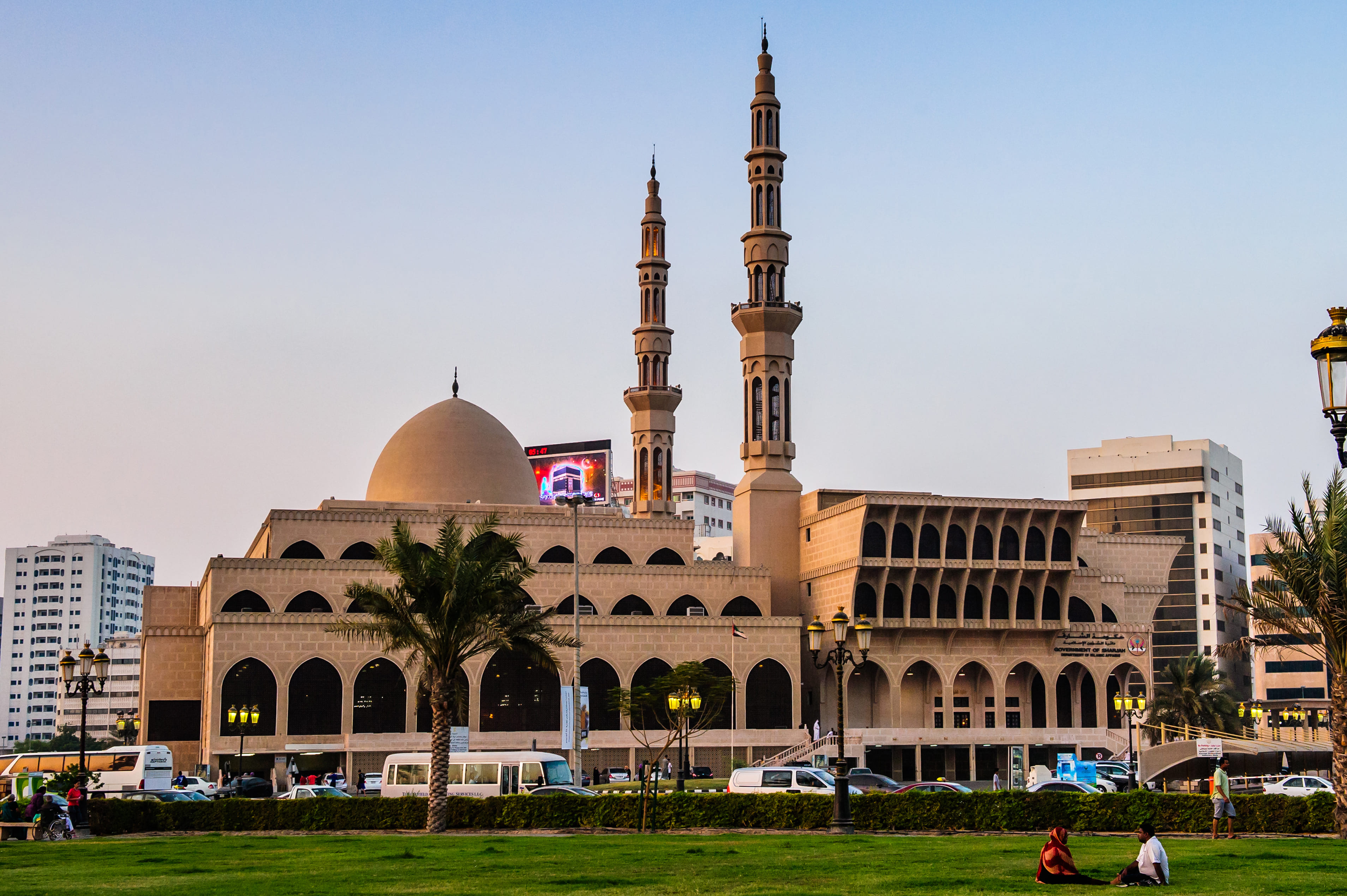 Sharjah City Tour In Just Half A Day From Dubai